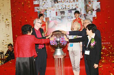 2010中国首届白癜风救治与关爱工程500万健康基金全面启动